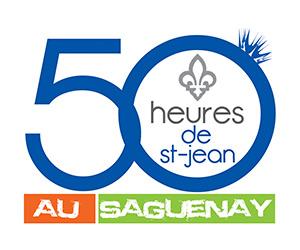 Logo 50 heures de St-Jean au Saguenay